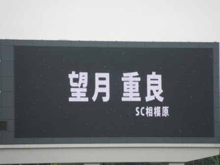 20140921-sc-015.JPG