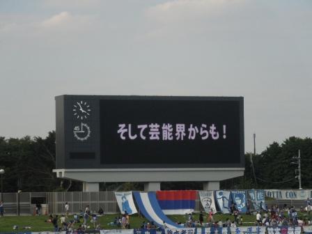 20140921-sc-016.JPG