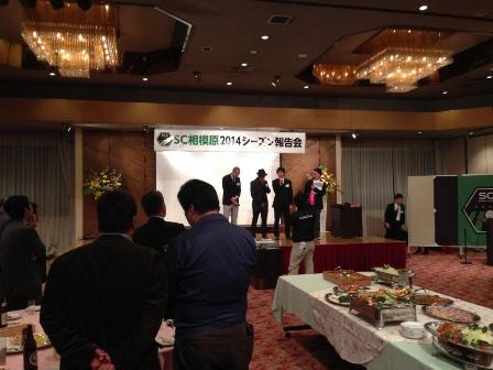 20141126SC-004.JPG