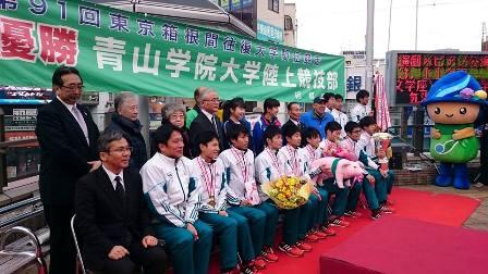 20150124青学-002.jpg