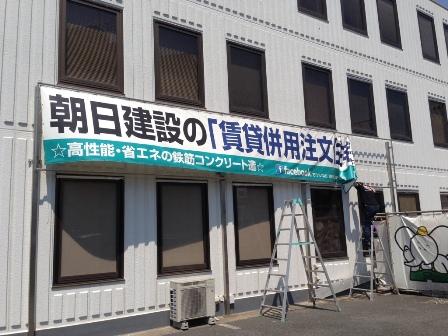 20150526-006.JPG