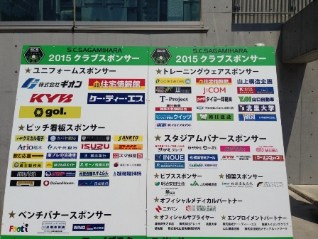 20150726-SC-002.JPG
