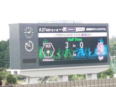 20150927-011.JPG