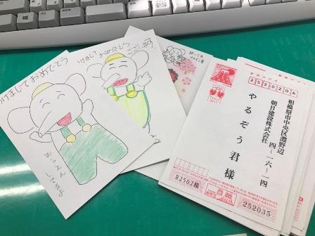 20170105年賀状.JPG