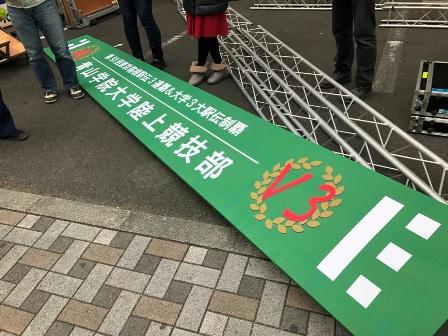 20170129aogaku-parede-70.JPG