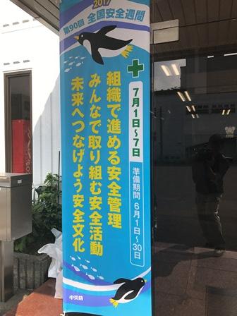 20170611-engei-07.JPG