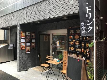 20170622-teisyo-01.JPG