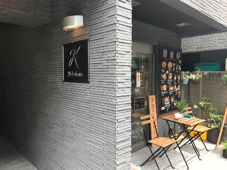 20170622-teisyo-02.JPG