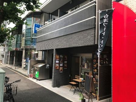 20170622-teisyo-05.JPG