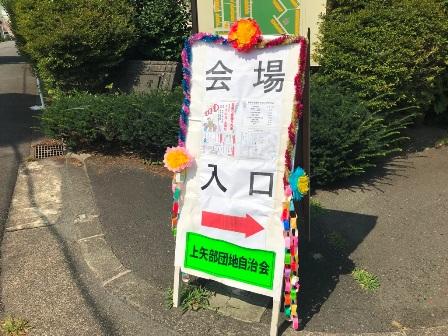 20170721-omaturi-04.JPG