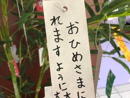 20170808-七夕-02.JPG