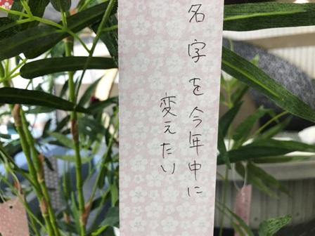 20170808-七夕-05.JPG