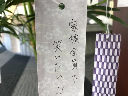 20170808-七夕-07.JPG