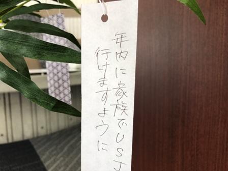 20170808-七夕-08.JPG
