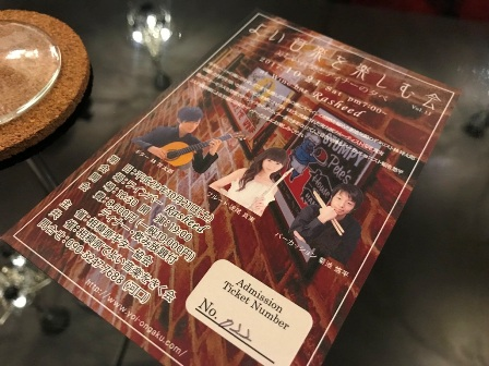 20171021-ongaku-01.JPG