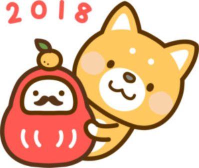 2018.1 (2).jpg