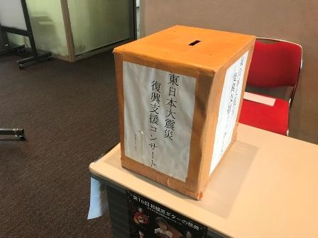 20180211-yoiongaku-03.JPG