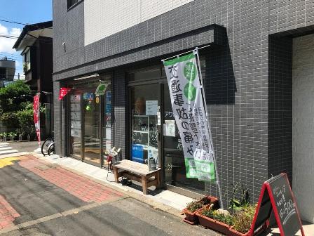 20180619-asahi2tenpo-05.JPG