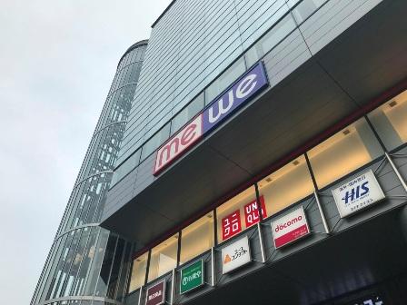 20181008-yoiongaku-06.JPG