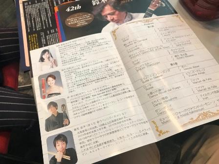 20181008-yoiongaku-07.JPG