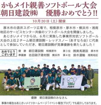 20181124-ajisai-02-448.jpg