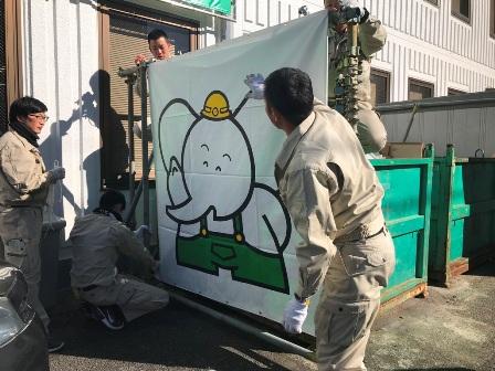 20181228-asahi-07.JPG