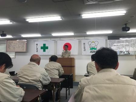 20181228-asahi-17.JPG