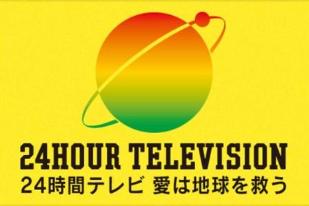 24htv-marason-daigo-1.jpg