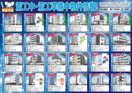 B4_2907ura - コピー.jpg