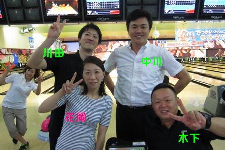 IMG_1694.JPG