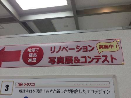 IMG_7273.JPG