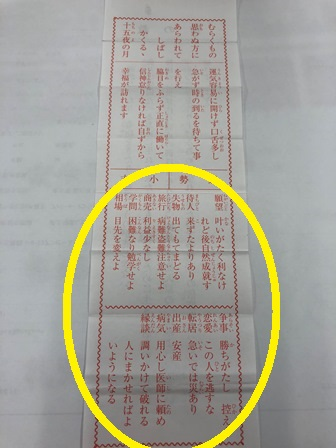 IMG_9417 - コピー (2).JPG