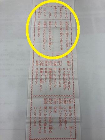 IMG_9417 - コピー.JPG