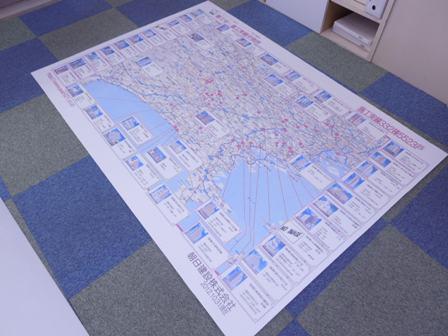 MAP完成.JPG