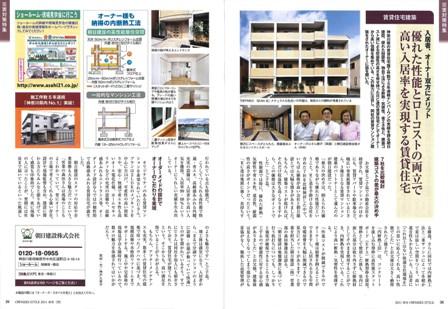 SCAN1431-2.jpg