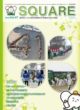 SQUARE47web.jpg