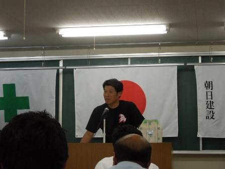 asahi-001.JPG