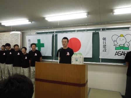 asahi-003.JPG