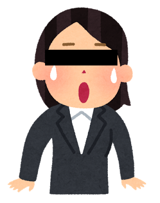 businesswoman6_bikkuri.png