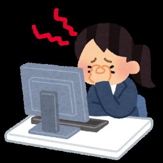 computer_tsukare.png