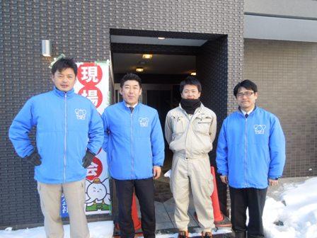 fuchinobe1-150.JPG