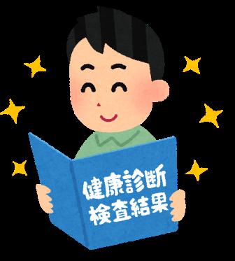 kenkoushindan1_man_good.png