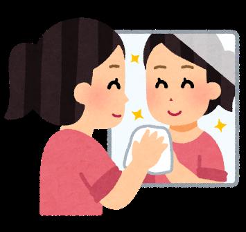 mirror_souji.png