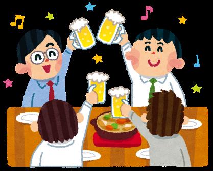 nomikai_salaryman.png