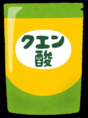 souji_kuensan.png