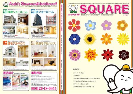 sq45_05.jpg