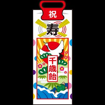 th_shichigosan_ca_001.png