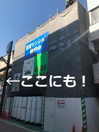 20180303-togoshi-003.JPG