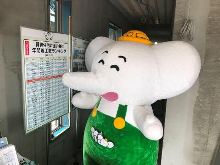 20180303-togoshi-004.JPG