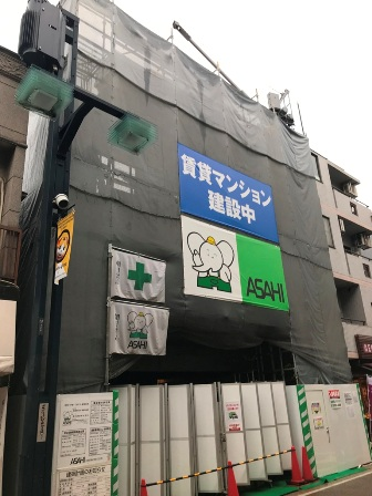 20180311-togoshi1-01.JPG